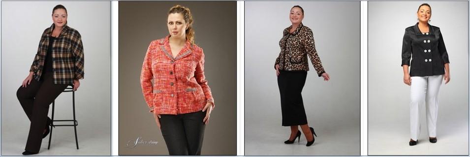 Деловой костюм для полных женщин: женская одежда деловой стиль. Подбираем деловой костюм полным девушкам